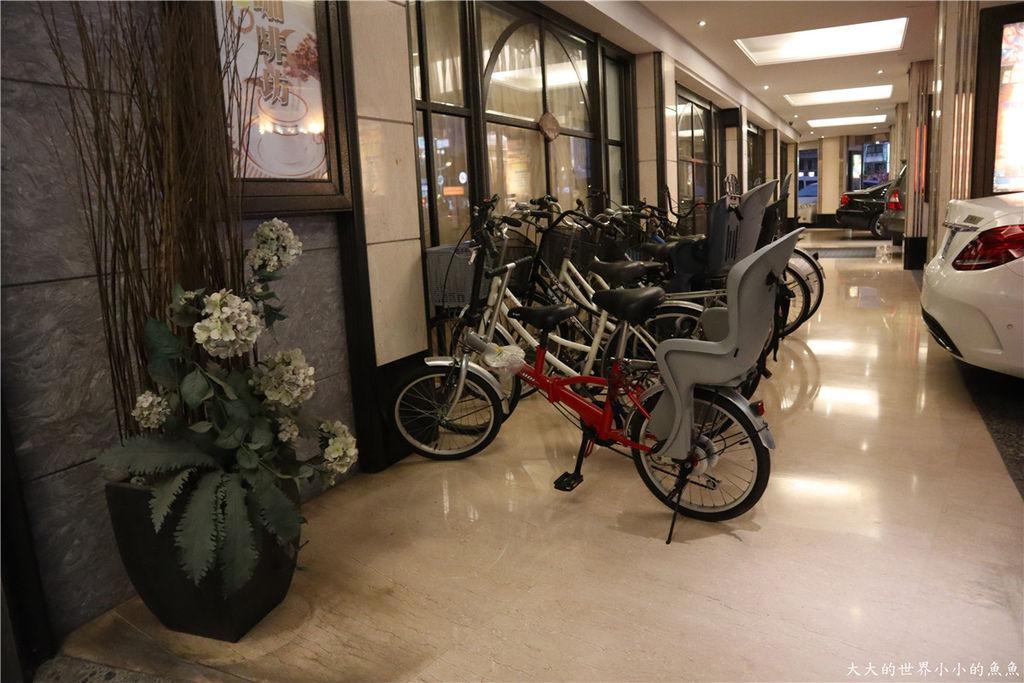 緻麗伯爵酒店 Grand Earl Hotel 232