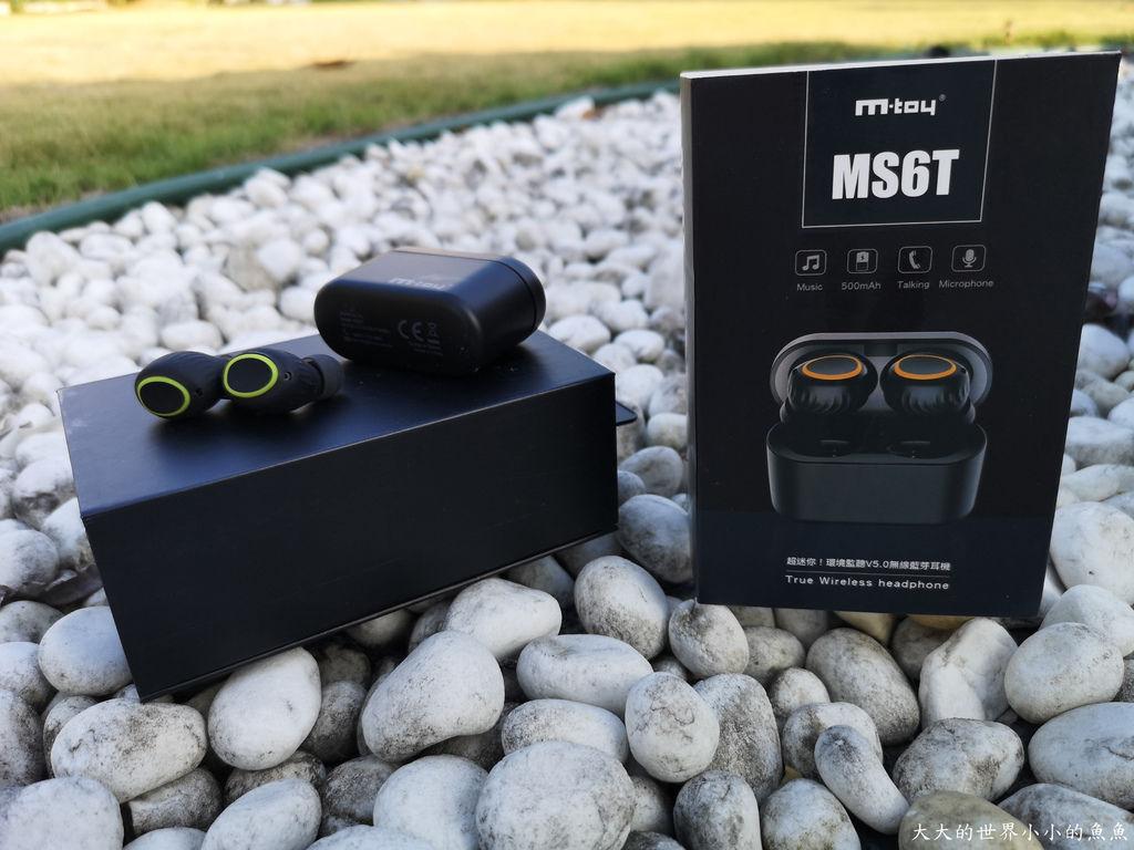 V5.0  MS6T無線藍芽耳機54