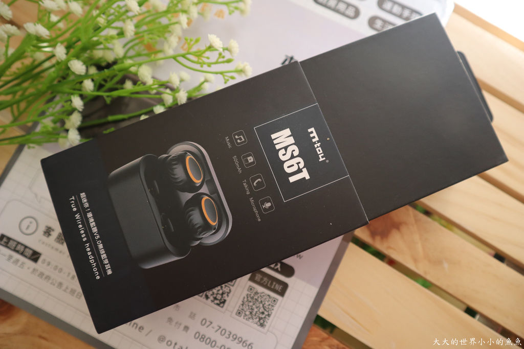 V5.0  MS6T無線藍芽耳機04.jpg