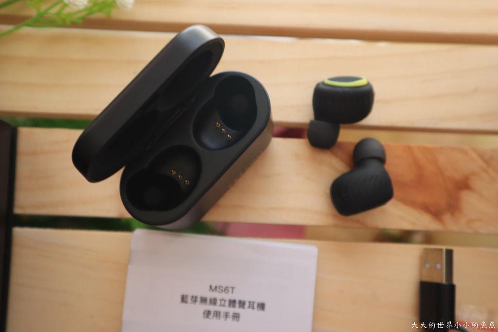 V5.0  MS6T無線藍芽耳機13.jpg