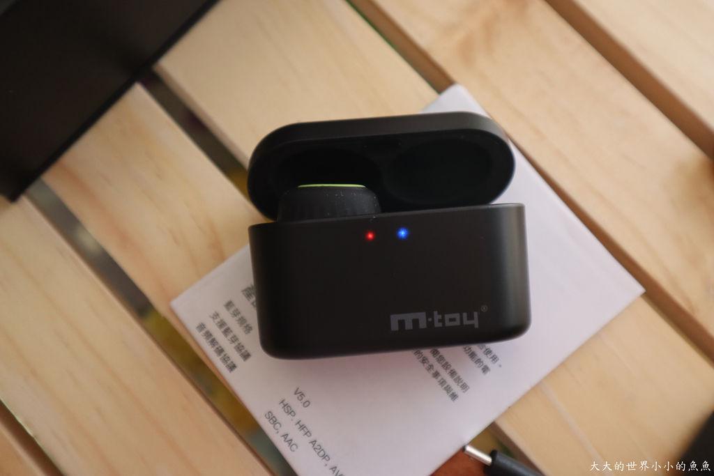 V5.0  MS6T無線藍芽耳機15.jpg