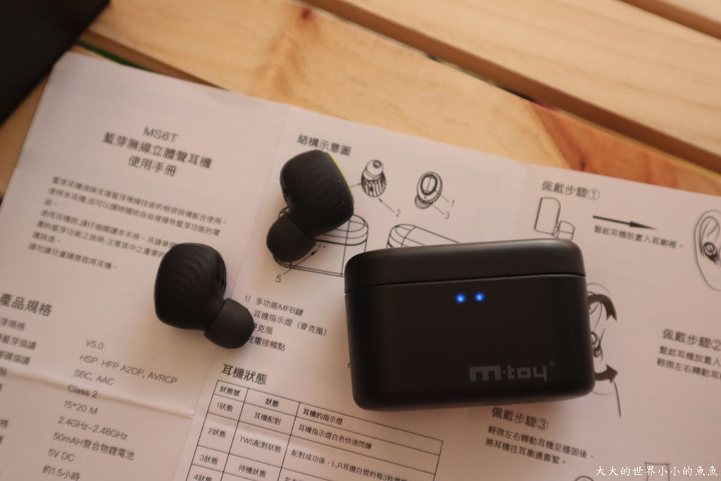 V5.0  MS6T無線藍芽耳機17.jpg