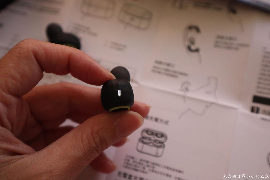 V5.0  MS6T無線藍芽耳機19.jpg