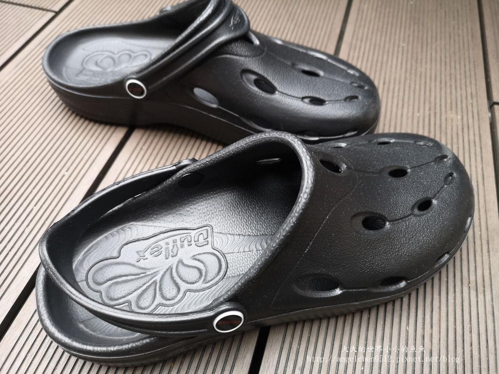 Duflex 都適鞋29.jpg