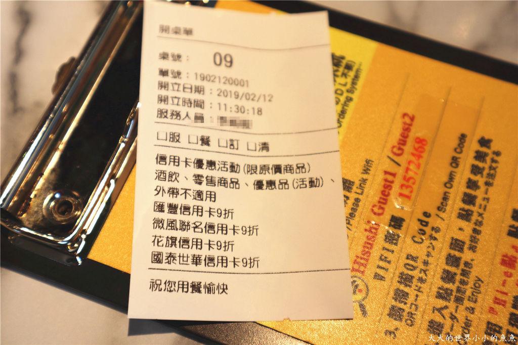 海壽司Hi Sushi 微風松高店(Breeze微風廣場) 10