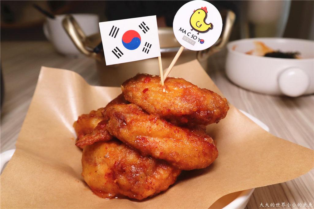 Ma C So Yo公館店 韓式炸雞 55.jpg