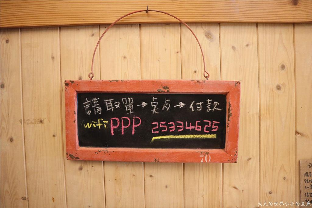 PaPa Pasta帕帕麵店21.jpg