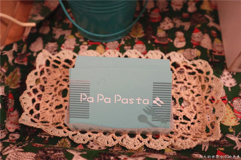 PaPa Pasta帕帕麵店26.jpg