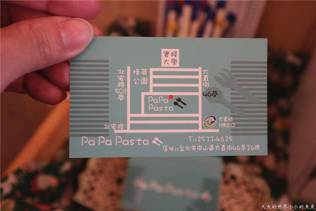 PaPa Pasta帕帕麵店27.jpg