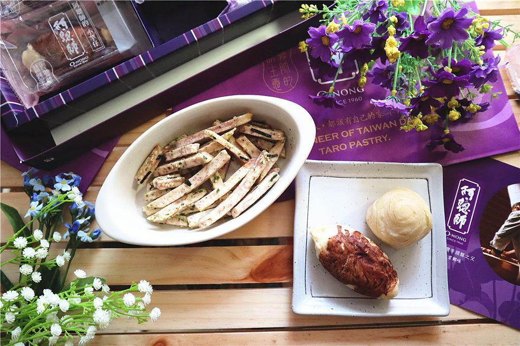 國際品牌 阿聰師 芋頭系列產品 芋頭酥 小芋仔 貢貢香芋頭條36