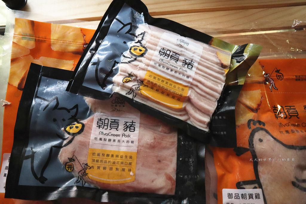 山林水草朝貢豬·雞專賣店3