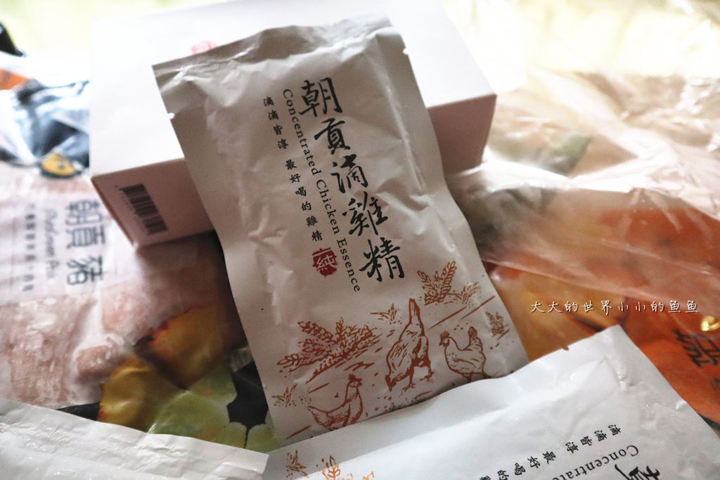 山林水草朝貢豬·雞專賣店5