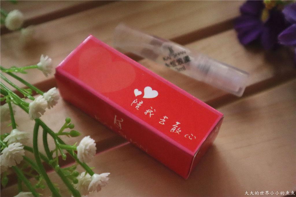 KS KAI SHAN 香水夾娃娃機008.jpg