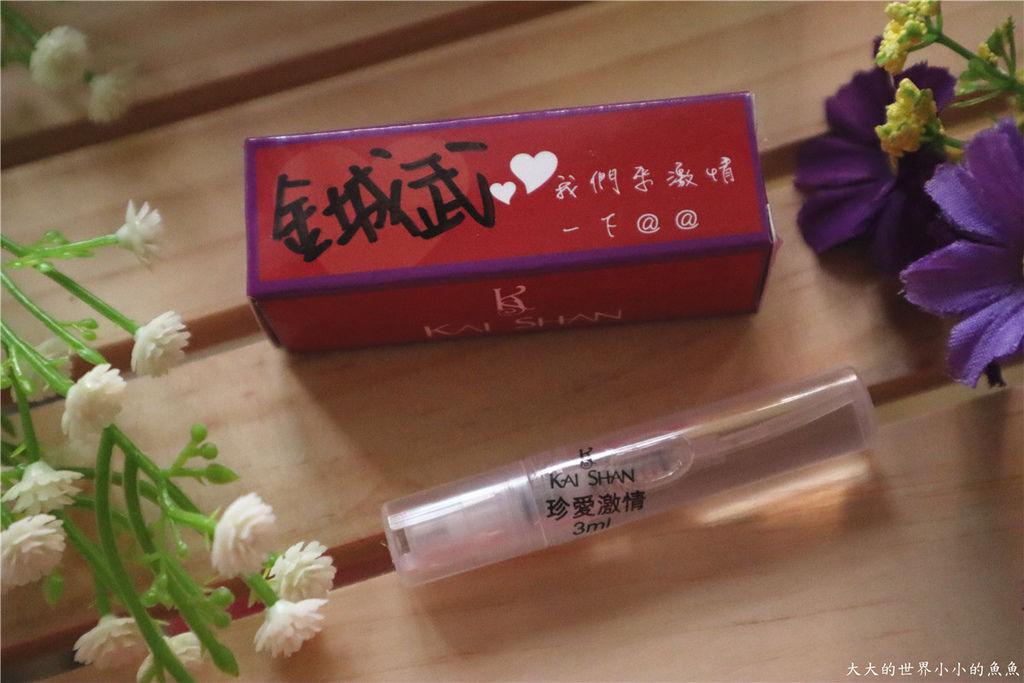 KS KAI SHAN 香水夾娃娃機014.jpg