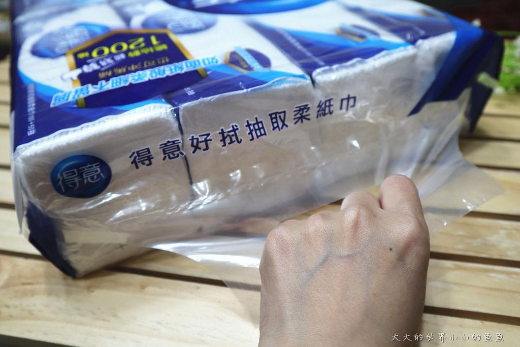 得意好拭抽取柔紙巾2