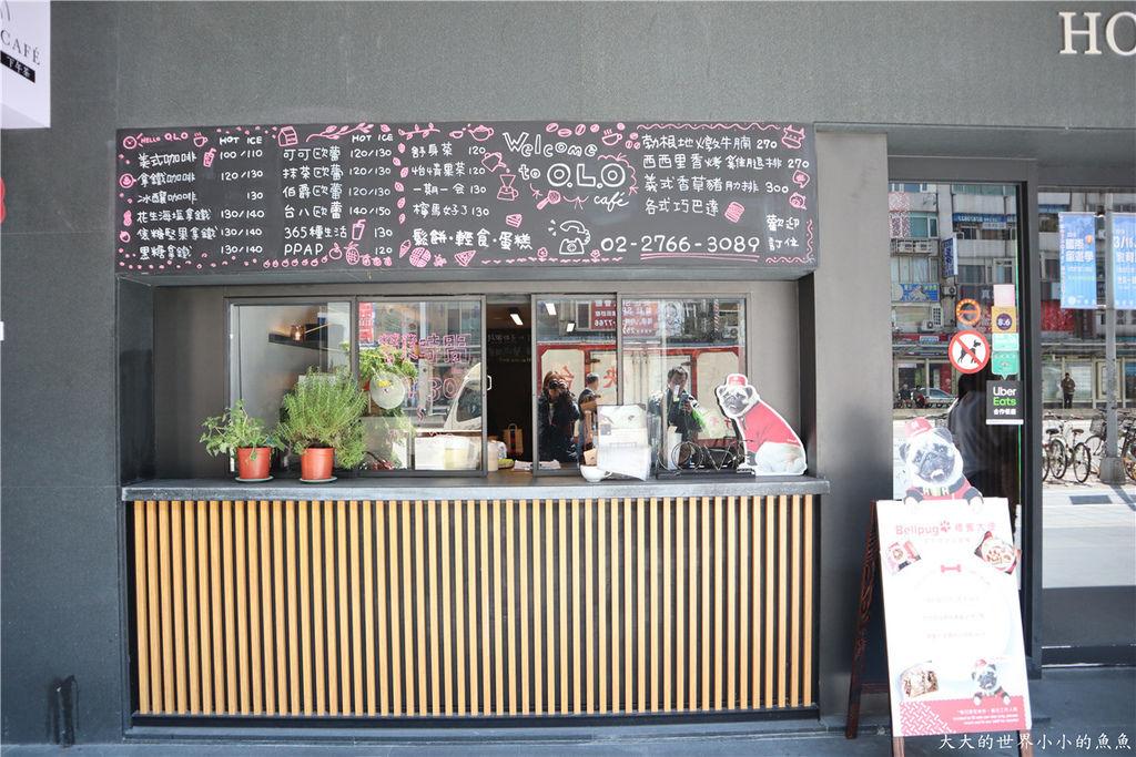 O.L.O CAFÉ03.jpg