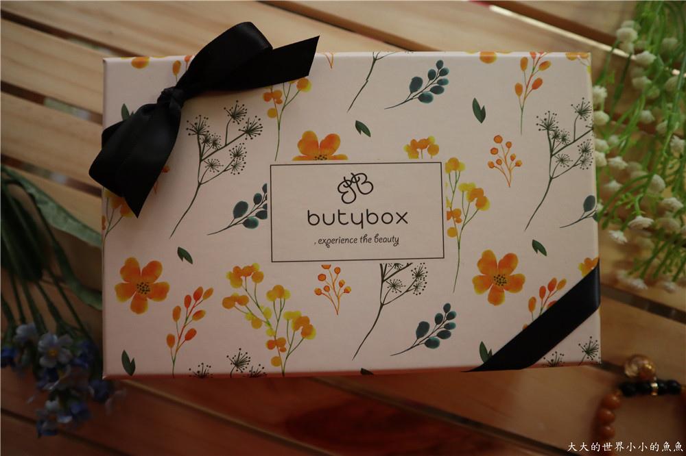 butybox52