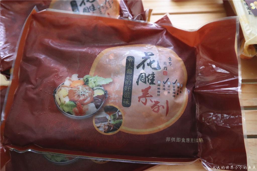 食下有約X食蔬茶齋聯合宅配03.jpg