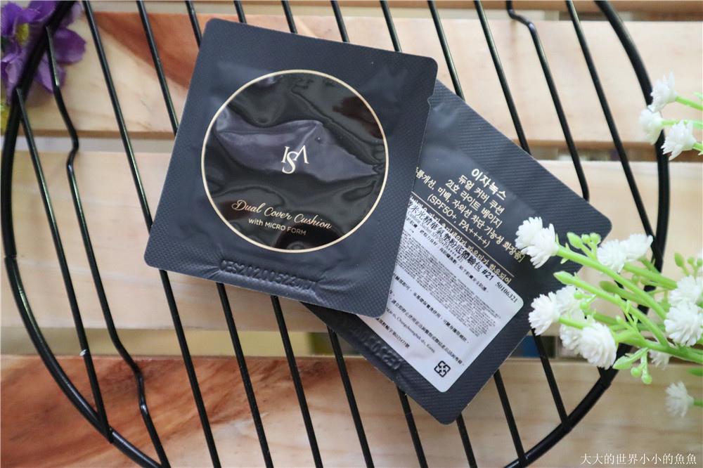 ISA KNOX黑魔鏡鑽石光氣墊粉餅03
