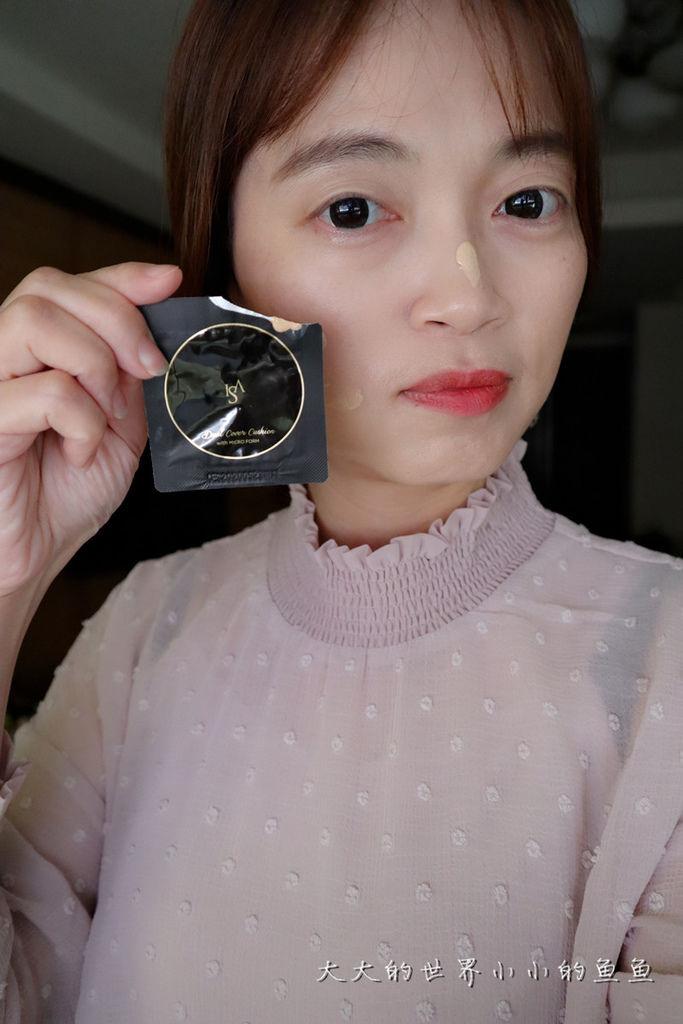 ISA KNOX黑魔鏡鑽石光氣墊粉餅2