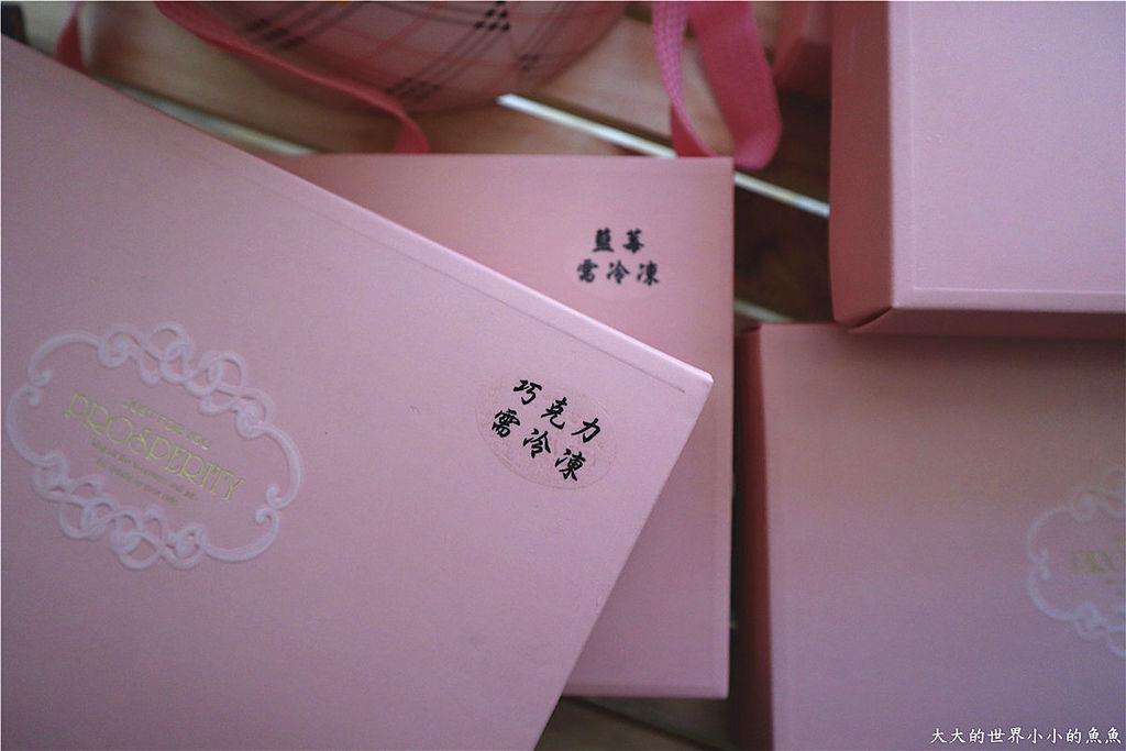 鴻品甜點工作室香濃乳酪條03.jpg