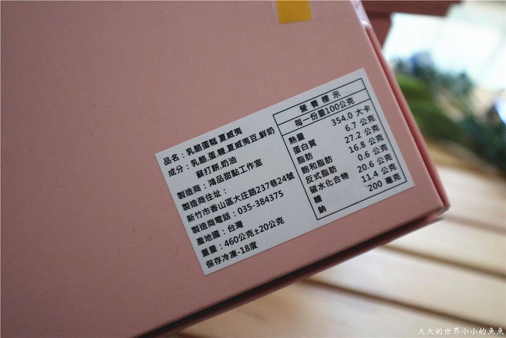 鴻品甜點工作室香濃乳酪條04.jpg