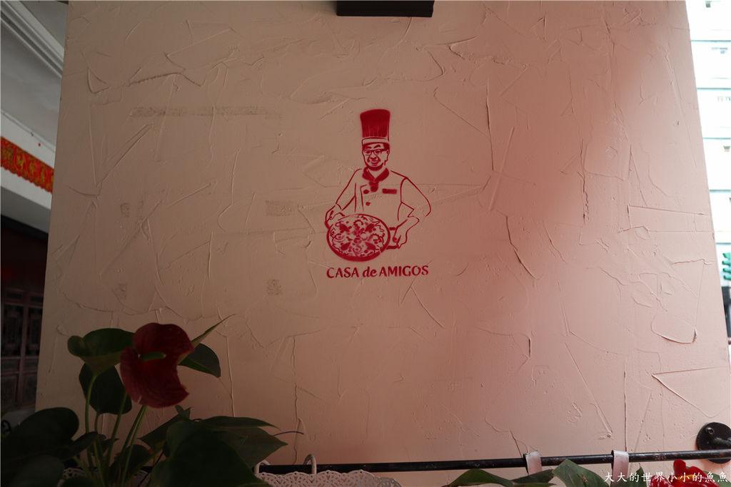 Casa De Amigos西班牙餐酒館05.jpg