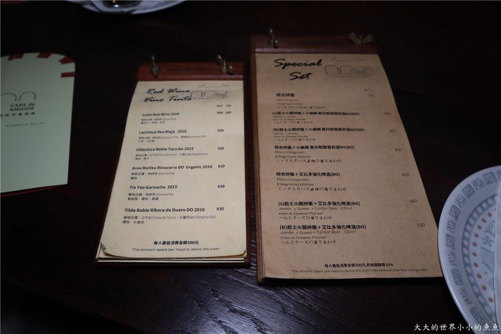 Casa De Amigos西班牙餐酒館20.jpg