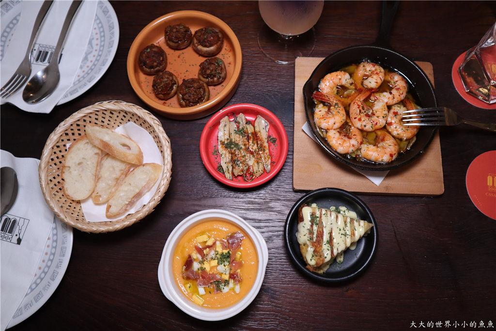 Casa De Amigos西班牙餐酒館61.jpg