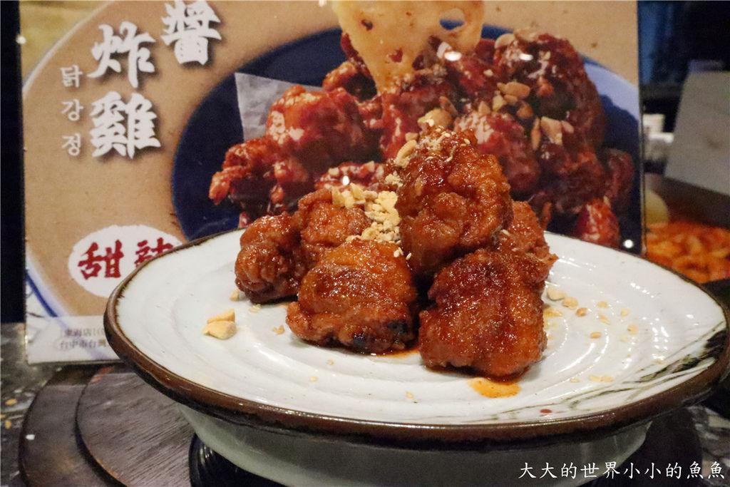 饌美傳統韓式料理14.jpg