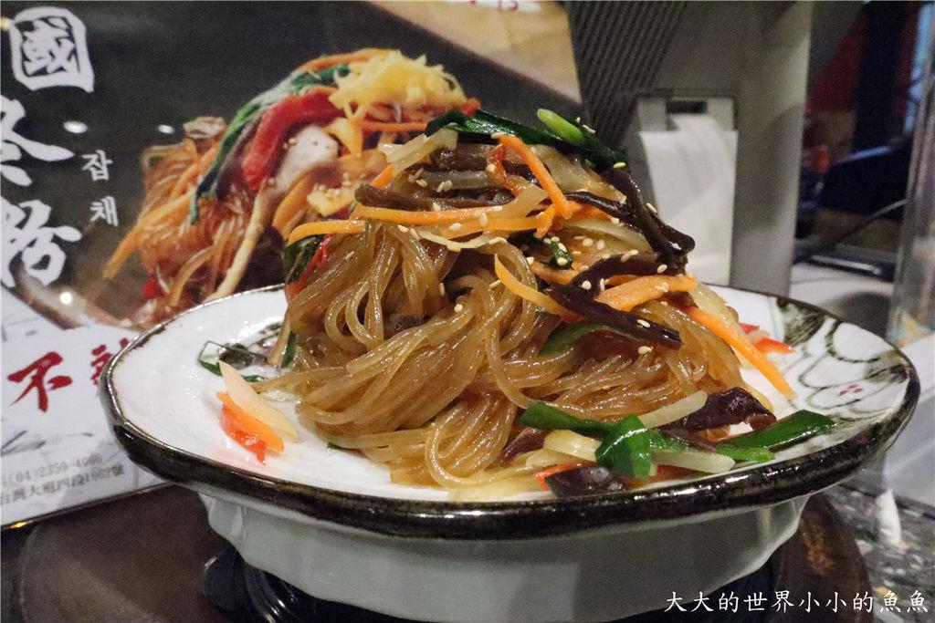 饌美傳統韓式料理15.jpg