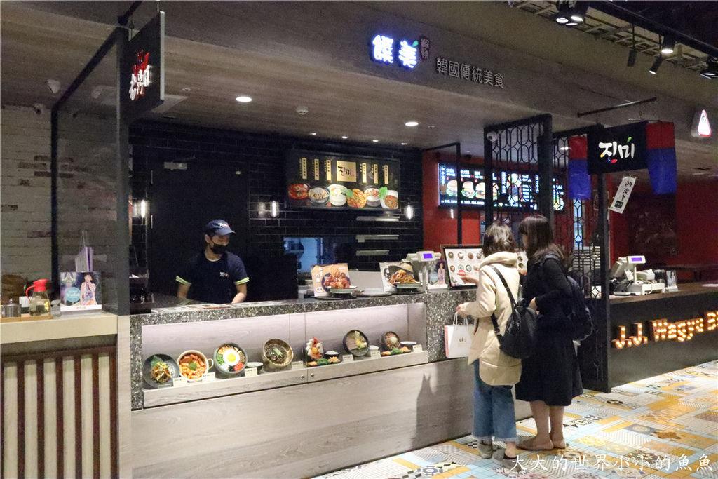 饌美傳統韓式料理18.jpg