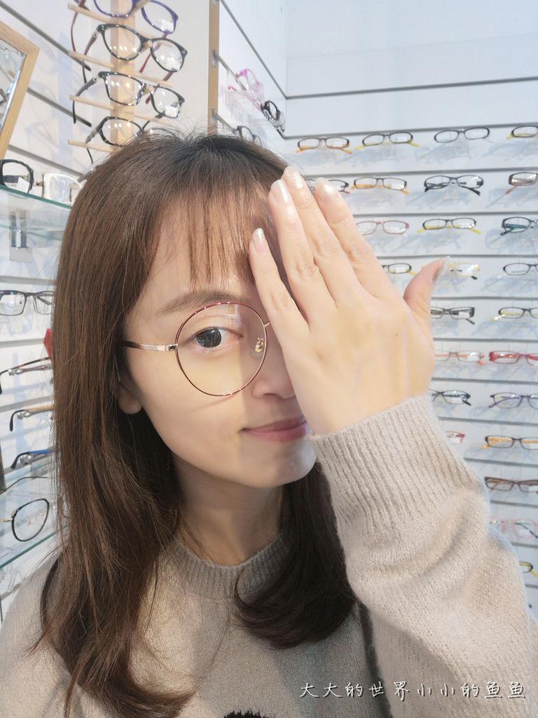 陸地glasses3