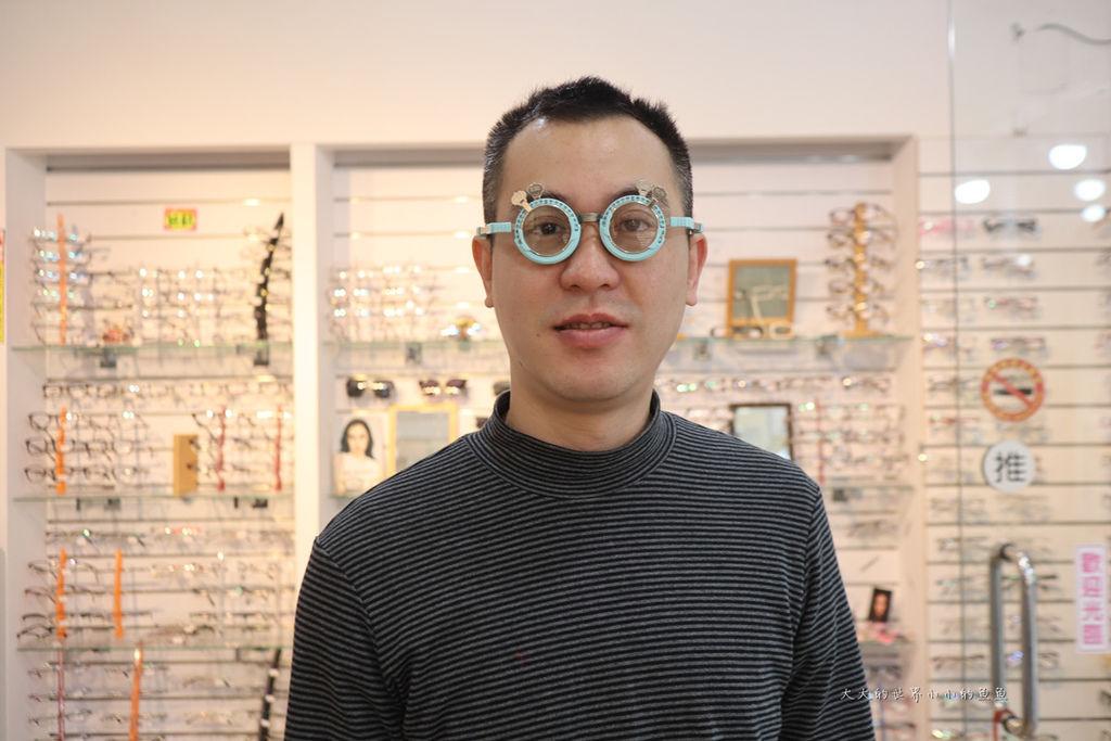 陸地glasses8