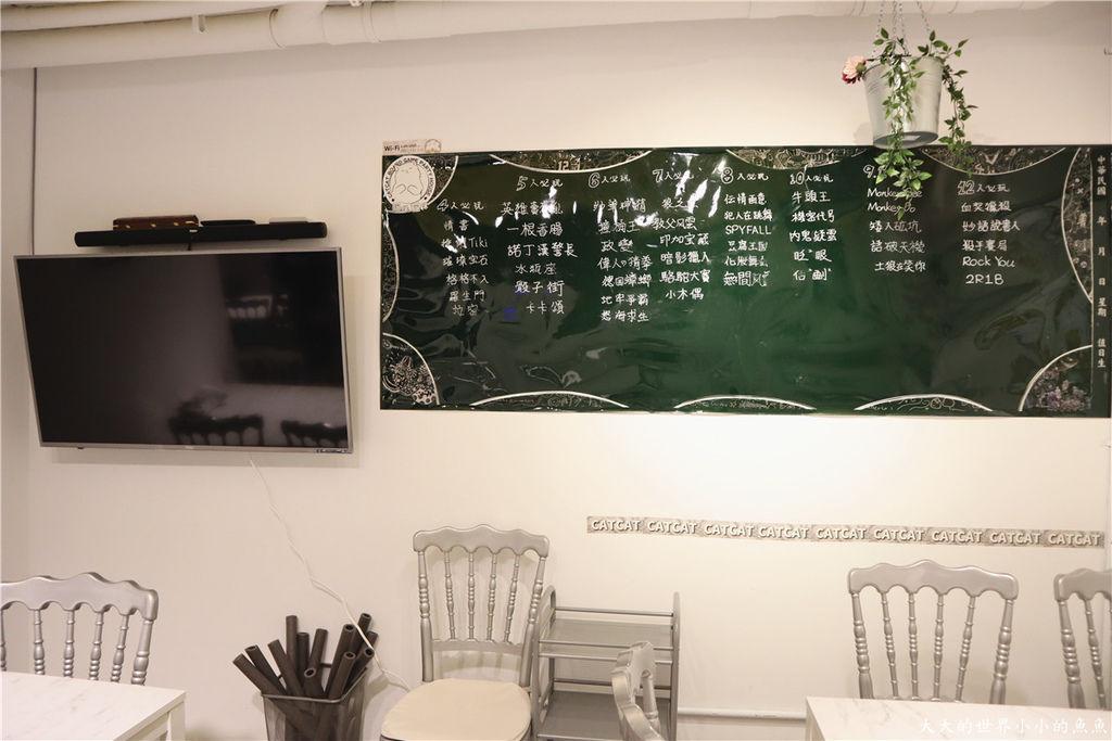 台北東區 貓咪貓咪 6s桌遊旗艦店15.jpg