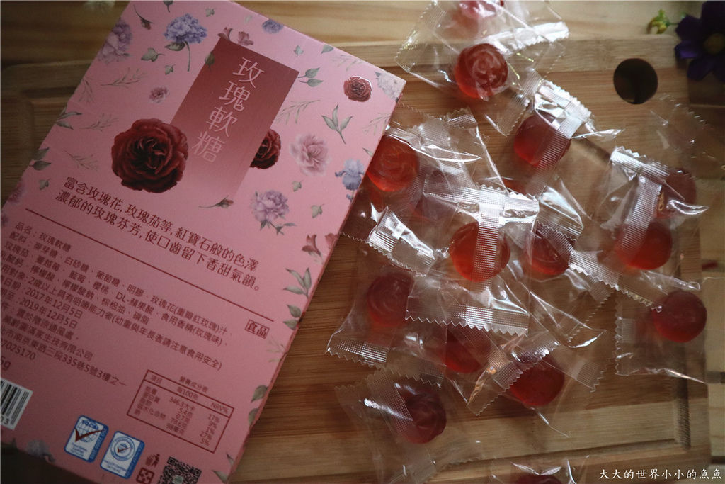 天然紅顏玫瑰軟糖03.jpg