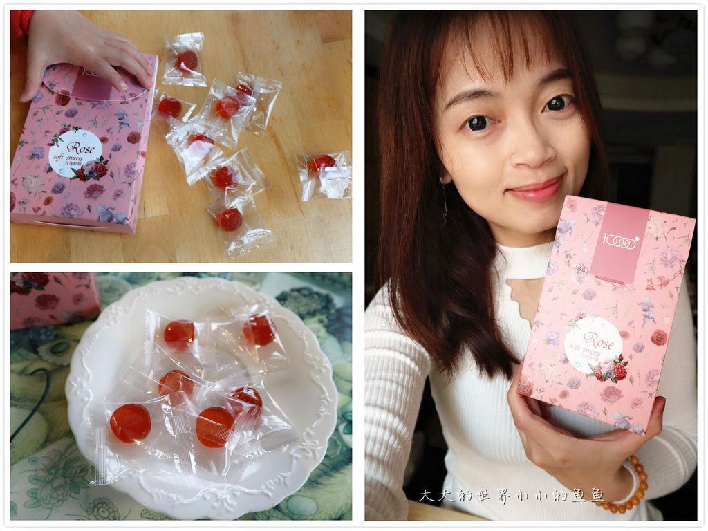 天然紅顏玫瑰軟糖1.jpg