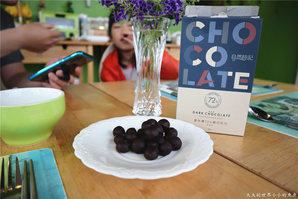 自然時記黑米菓72%黑巧克力14.jpg