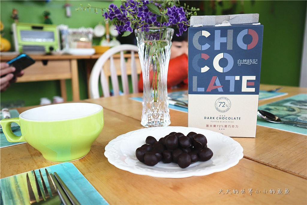 自然時記黑米菓72%黑巧克力11