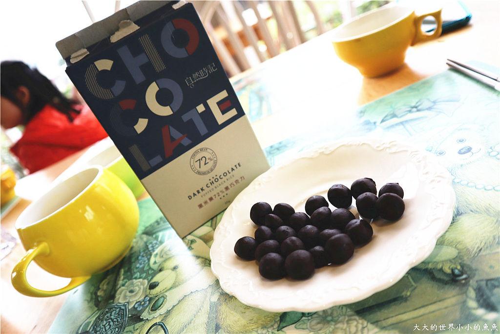 自然時記黑米菓72%黑巧克力17