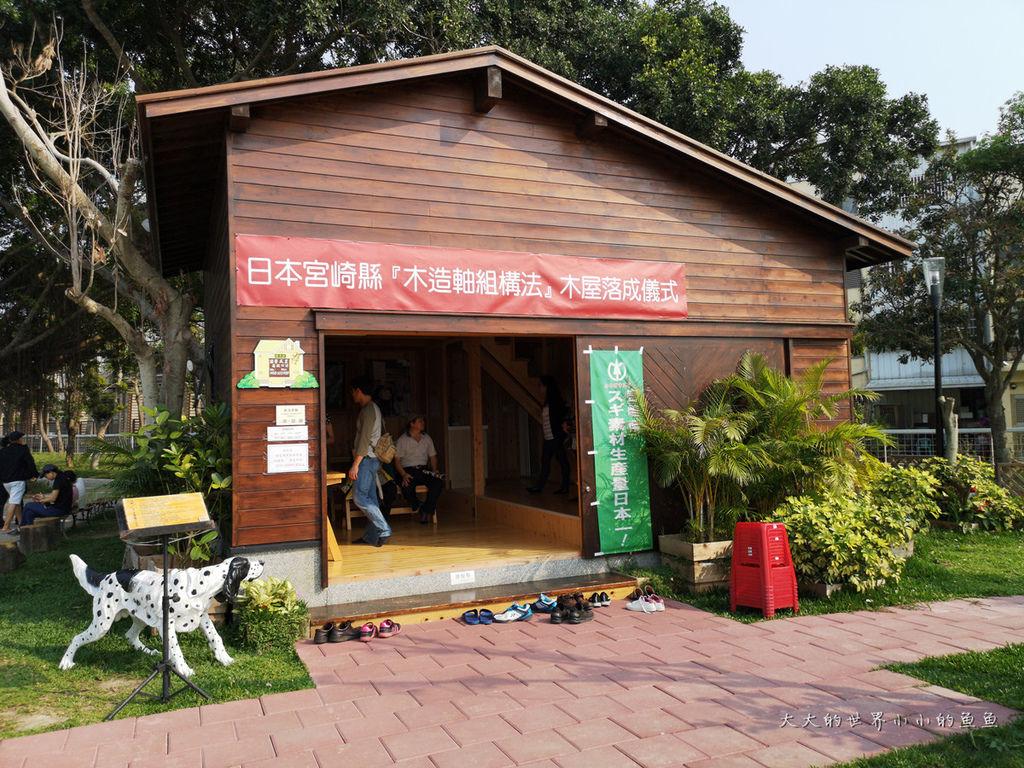 日本小木屋與EZBATHROOM