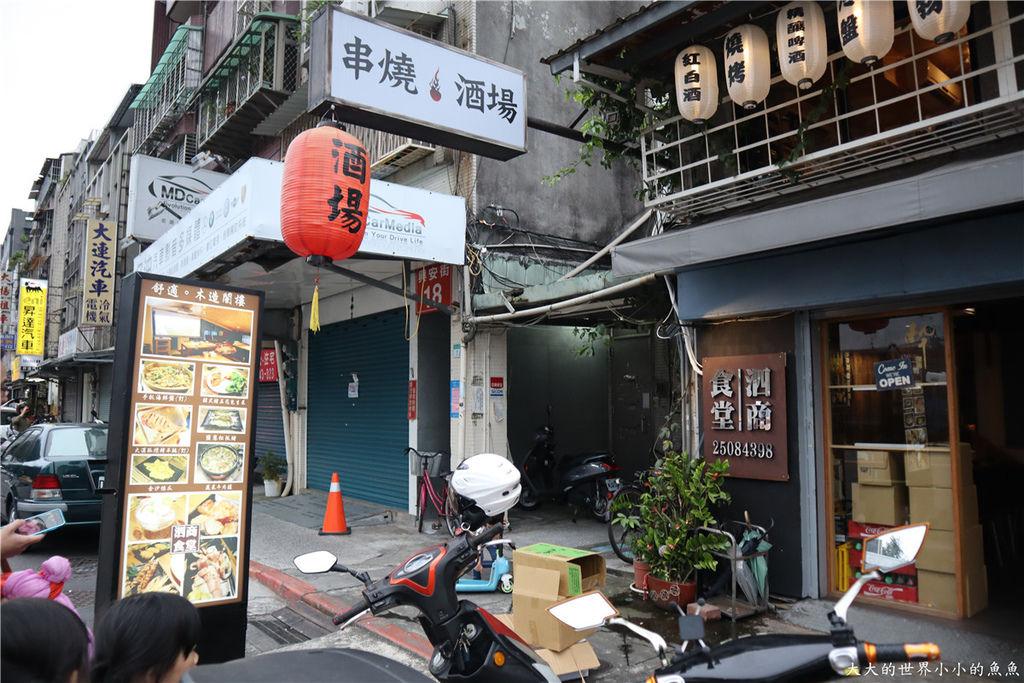 台北中山區燒烤泗商食堂行天宮站燒烤 01.jpg