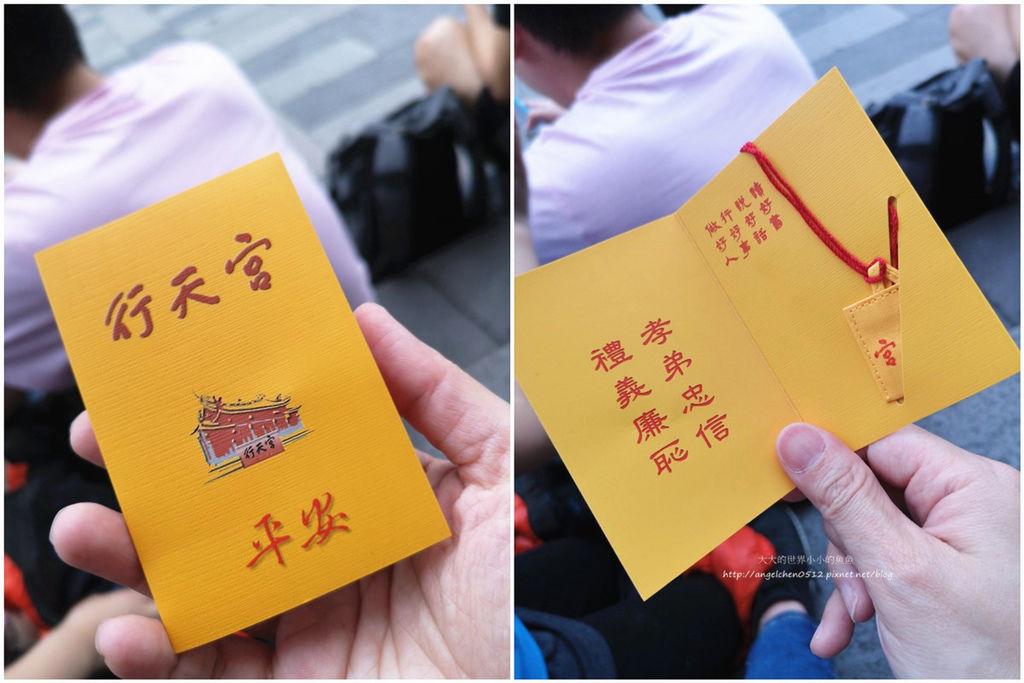 台北中山區燒烤泗商食堂行天宮站燒烤 .jpg