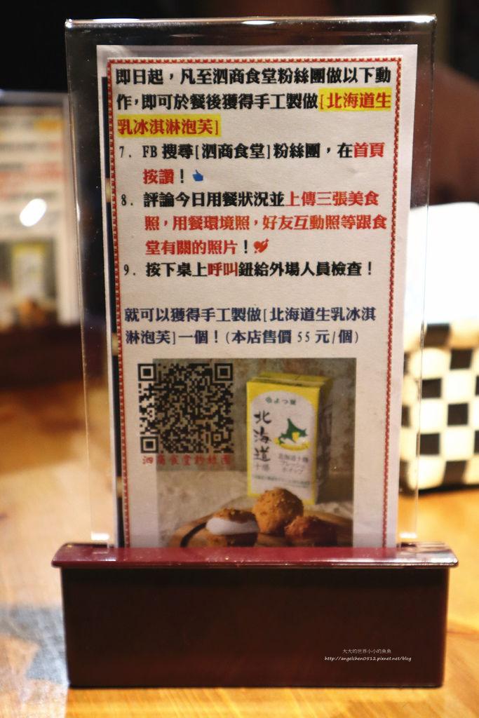 台北中山區燒烤泗商食堂行天宮站燒烤 4.jpg