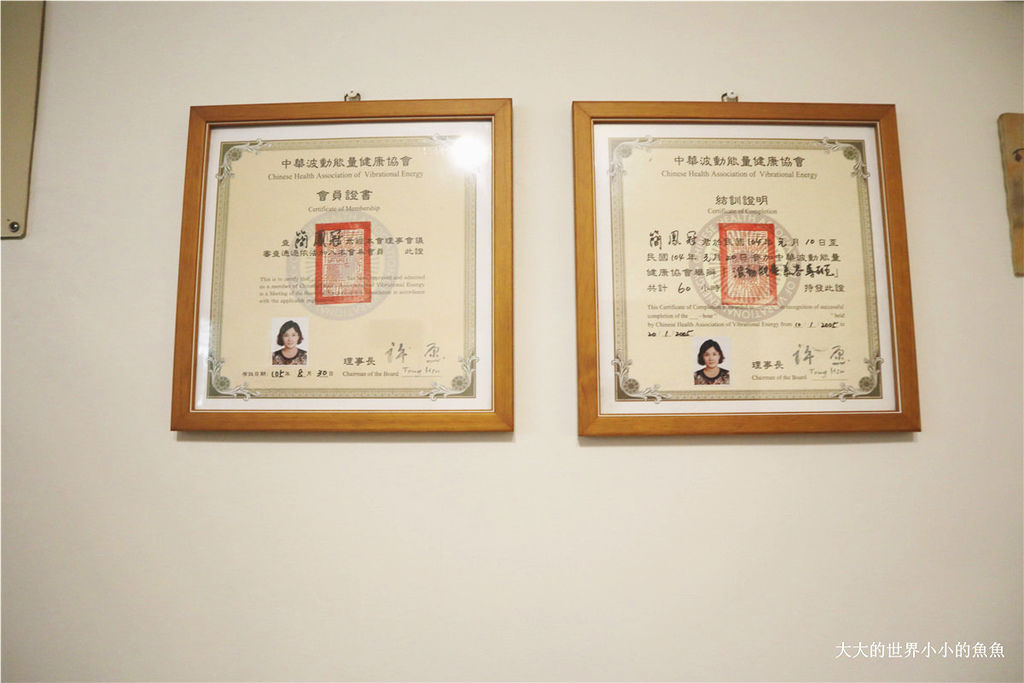 台北微電能量按摩 天池能量場6