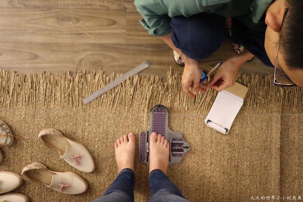 愛花製作所 訂製鞋49.jpg