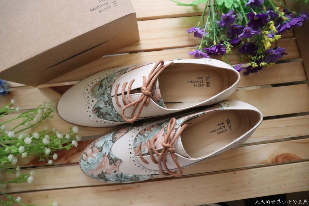 愛花製作所 訂製鞋111.jpg