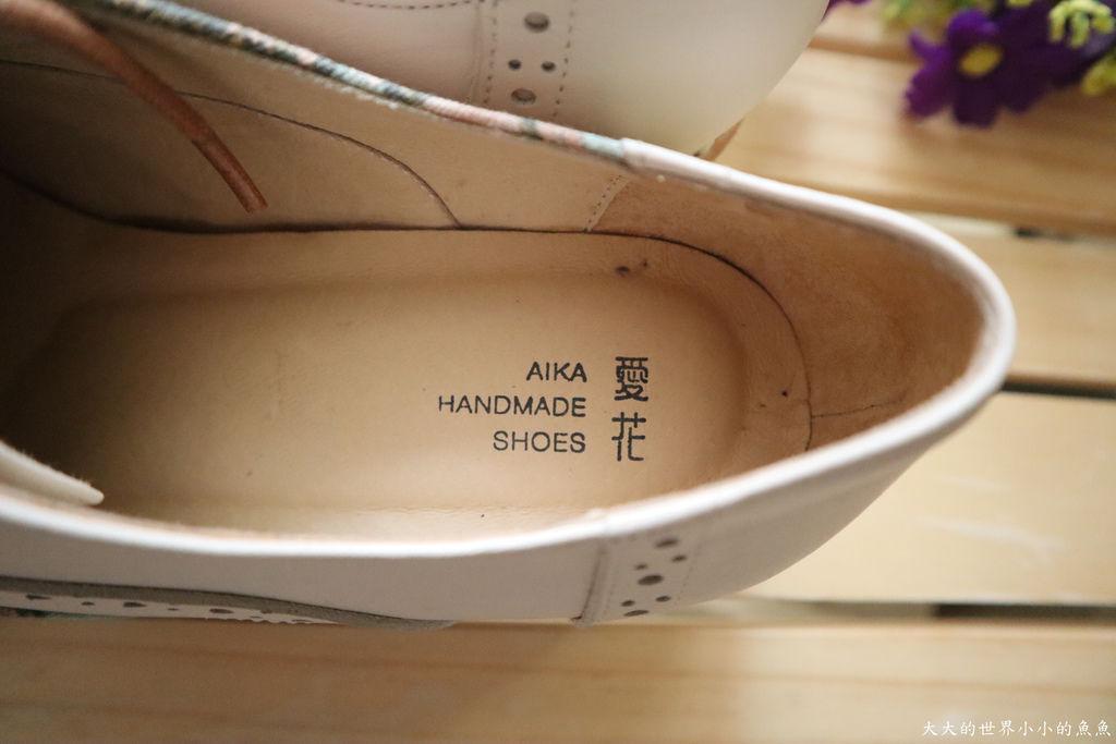 愛花製作所 訂製鞋119.jpg
