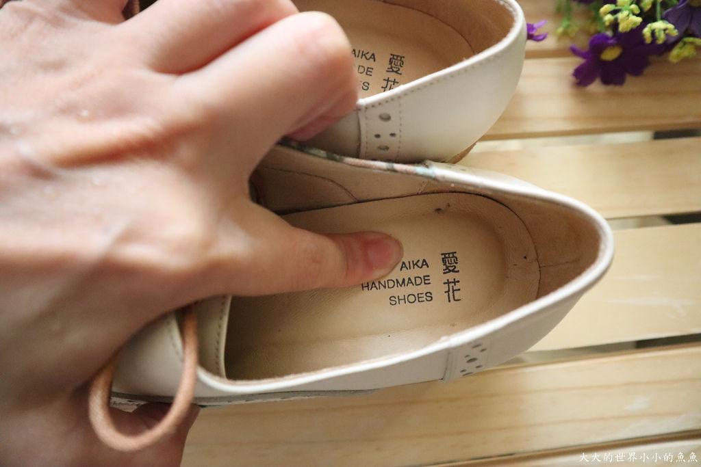 愛花製作所 訂製鞋120.jpg
