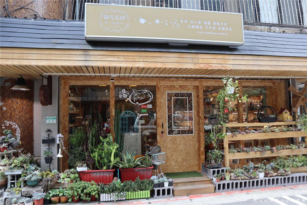 綠光花園 多肉植物 台北大安03.jpg